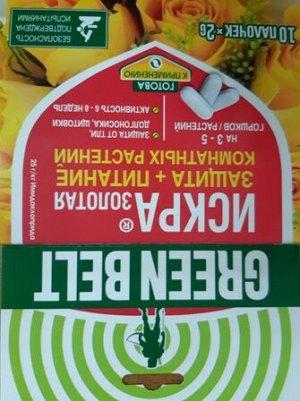 Искра Золотая Палочки д/защиты комн.раст 10шт (Код: 88197)