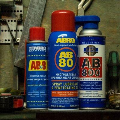 🚗  АВТОХИМИЯ ABRO! Все для вашего авто  — Смазки ABRO / АБРО — Химия и косметика