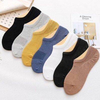 Стильные носки. В наличии — Носки мужские (следки) — Носки