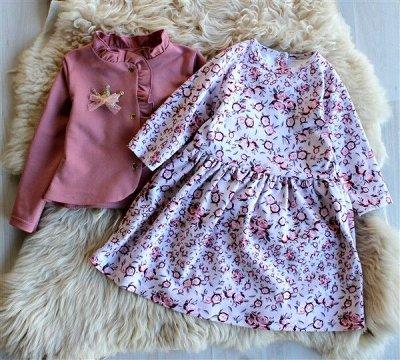 Шикарные с пеленок + SILWER! Быстрая! Новый приход! — Платья,туники, пальто — Платья и сарафаны