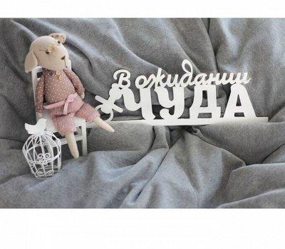 Красивое постельное белье — Детское разное — Детская