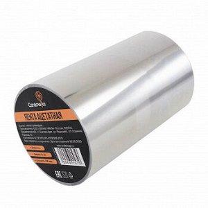 Лента ацетатная для тортов супер плотная (200 мкм) рулон 5 м, h=15 см