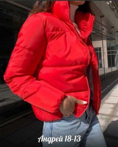 Fashion sale! Большая закупка женской одежды!   — Курточки! Весна! — Демисезонные куртки