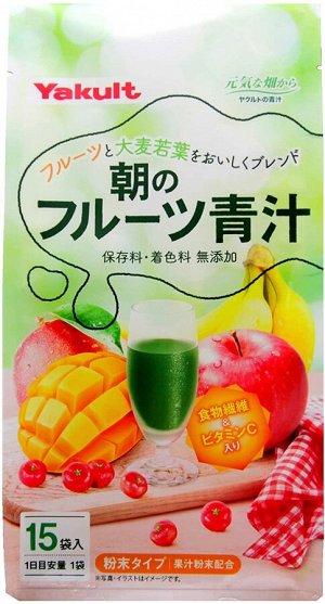 YAKULT Morning Fruit Aojiru - аодзиру в стиках