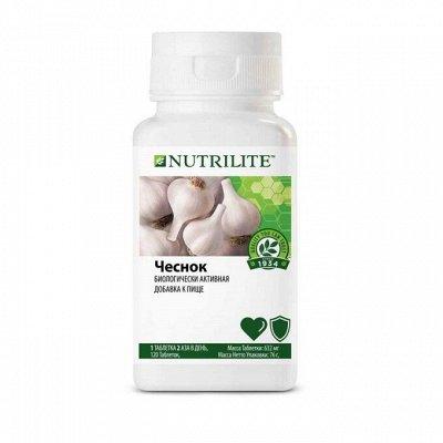 А*м*в*е*й — Поддержка иммунитета — Витамины и минералы