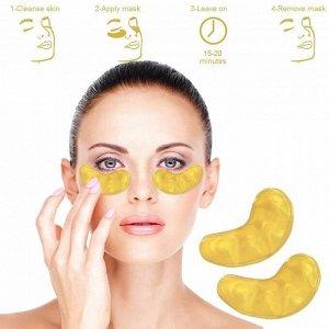 Коллагеновые патчи для глаз 7DAYS collagen