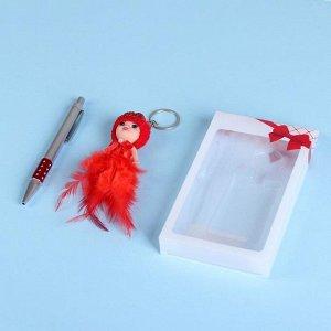 Набор подарочный 2в1 (ручка, брелок-кукла красная), микс