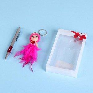 Набор подарочный 2в1 (ручка, брелок-кукла розовая), микс