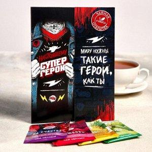 Чай чёрный «Супер герой», в открытке, 4 шт.