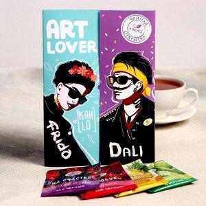 Чай чёрный ART LOVER, в открытке, 4 шт.
