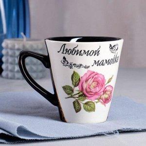 """Кружка """"Любимой мамочке"""", деколь розы, 0.3 л"""