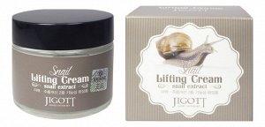 JIGOTT Крем 70мл Антивозрастной с улиточным муцином (Snail Lifting Cream) /100шт/