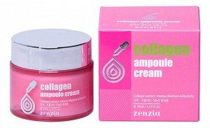 JIGOTT Крем 70мл д/лица с коллагеном  (ZENZIA Collagen Ampoul Cream) /100шт/