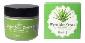 JIGOTT Крем 70мл Успокаивающий с экстрактом алое (Aloe Water Blue Cream) /100шт/