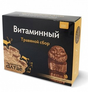 """Травяной сбор """"Витаминный"""", 100г."""