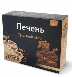 """Травяной сбор """"Печень"""", 100г"""