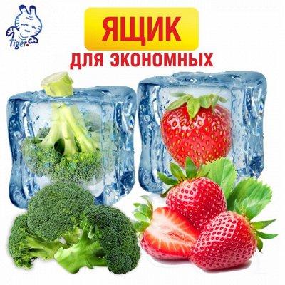 Вкусно, сытно, ароматно — Ящик для экономных — Замороженные