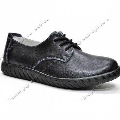 1000 разных вещей по опт цене + Италия по курсу 70! —  Sheton-обувь БОЛЬШИЕ СКИДКИ! — Женщинам