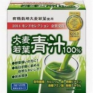 """004282 """"Yuwa"""" Концентрат для приготовления безалкогольных напитков """"Аодзиру классика"""" (3гр.*20шт.)"""