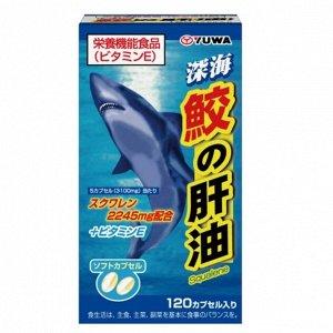 """001274 """"Yuwa"""" Биологически активная добавка к пище """"Сквален из жира печени акулы"""" 630 мг (120 капсул)"""