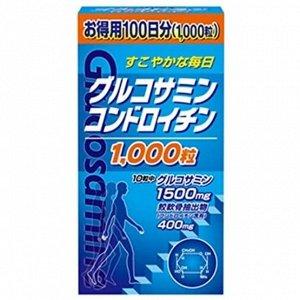 """003902 """"Yuwa"""" Биологически активная добавка к пище """"Глюкозамин и хондроитин"""" 250 мг (1000 таблеток)"""