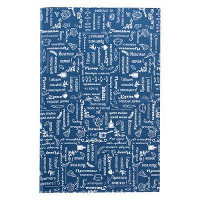 Текстиль для дома, много новинок — Текстиль для кухни. Полотенца вафельные