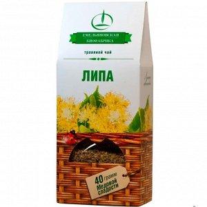 Напиток чайный травяной Липа 40 г