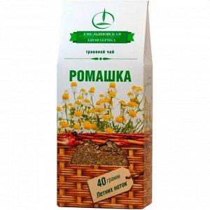 Напиток чайный травяной Ромашка 40 г