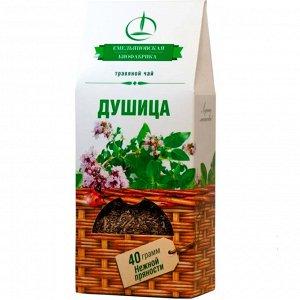 Напиток чайный травяной Душица 40 г
