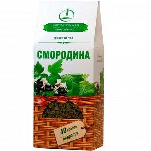 Напиток чайный травяной Смородина 40 г