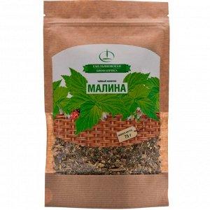 Напиток чайный травяной 75 г Малина