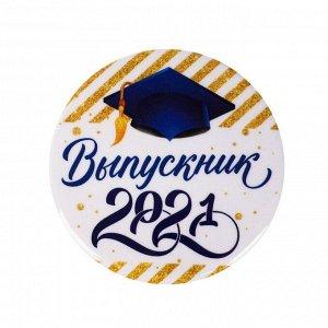 Значок «Выпускник 2021», 5,6 см