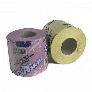Туалетная бумага ДИВНАЯ 55,5 м, на ВТУЛКЕ, ЦВЕТНАЯ