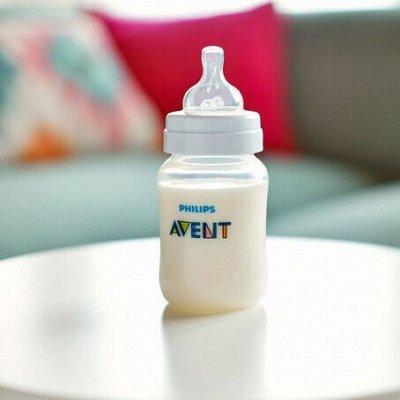 Самые необходимые, самые любимые — детские игрушки в наличии — AVENT (бутылочки,электроника,хранение) — Детская гигиена и уход