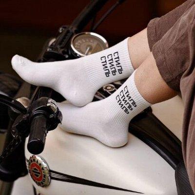 Hobby Line - носки с надписями, яркие, классика! Всей семье