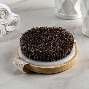 Щётка банная с ремешком Доляна, натуральная щетина