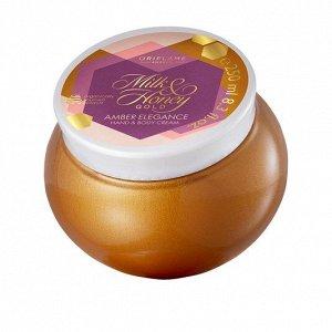 Крем для рук и тела с лавандой и амброй Milk & Honey Gold