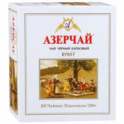 Лавка кофе и чая. Большой выбор! Быстрая доставка — Азерчай — Чай
