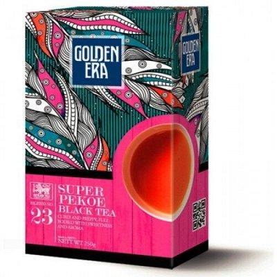 Лавка кофе и чая. Большой выбор! Быстрая доставка — HYTON / Golden era — Чай