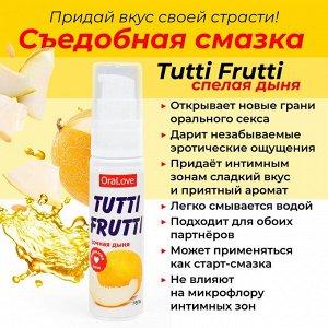 Гель-смазка Tutti-frutti с малиновым вкусом - 30 гр.