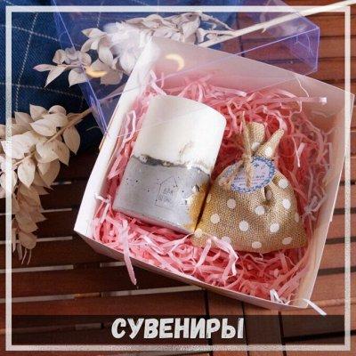 ✌ ОптоFFкa*Товары для дома*Все самое нужное* — Сувениры — Сувениры
