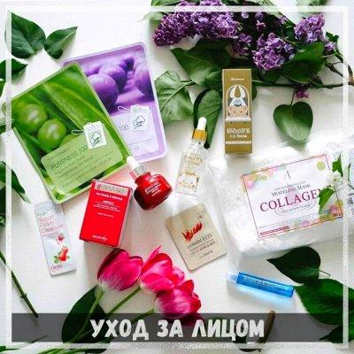 ✌ ОптоFFкa*Товары для дома*Все самое нужное* — Корейские маски — Для лица