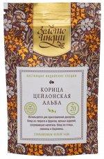 Корица Цейлонская в палочках АЛЬБА (Cinnamon Verum, 20 г