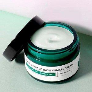 DEARBOO. Успокаивающий крем c AHA-BHA-PHA кислотами для проблемной кожи SKINBALANCING CENTELLA 50мл