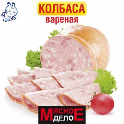 Мясное дело — Колбаса вареная - Мясное дело — Вареные колбасы и ветчина