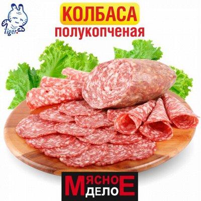 Мясное дело — Колбаса полукопченая - Мясное дело — Копченые колбасы