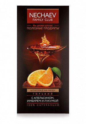 Шоколад на меду горький с апельсином, имбирем и лукумой