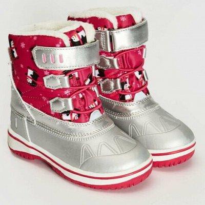 Укрась свой стиль. Комфортная элегантность — Девочкам >> Обувь — Для девочек