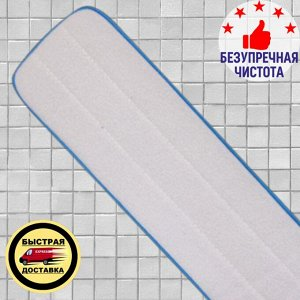 Тряпка из микрофибры для швабры 42 см TJ Premium (1 шт.)