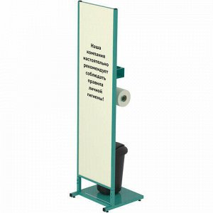Стойка дезинфекции 1,5 м (локтевой дозатор, держатель полотенца ведро для мусора) бирюзовая, 607563, скл06-00001